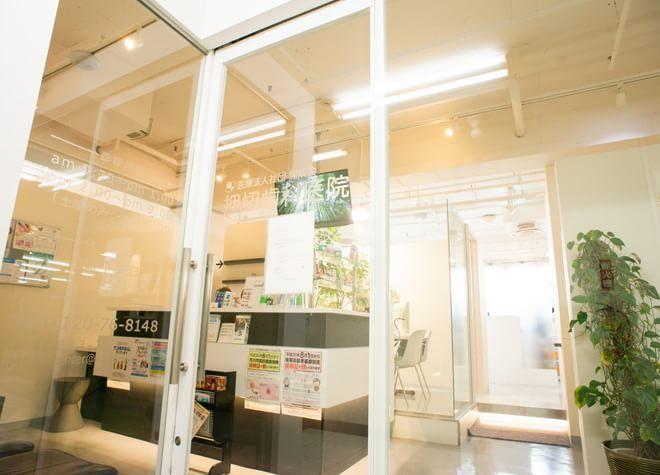 行徳駅 北口徒歩1分 押切歯科医院の外観写真7