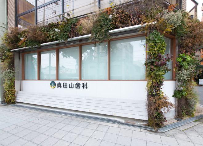 玉造駅(Osaka Metro) 4番出口 徒歩4分 真田山歯科の外観写真7