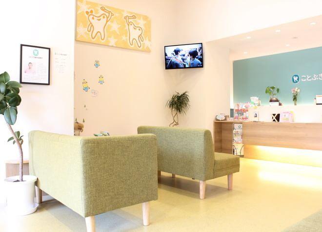 ことぶき歯科診療所の画像