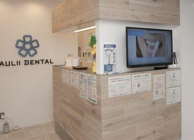 大宮駅 西口徒歩3分 アウリィ歯科クリニックの院内写真5