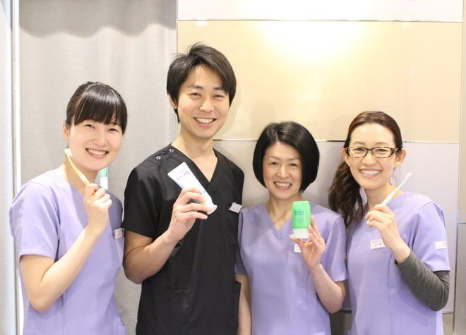 栄アイ歯科クリニックの画像