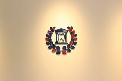 おがわ歯科クリニックの画像