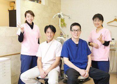 大山歯科クリニックの画像