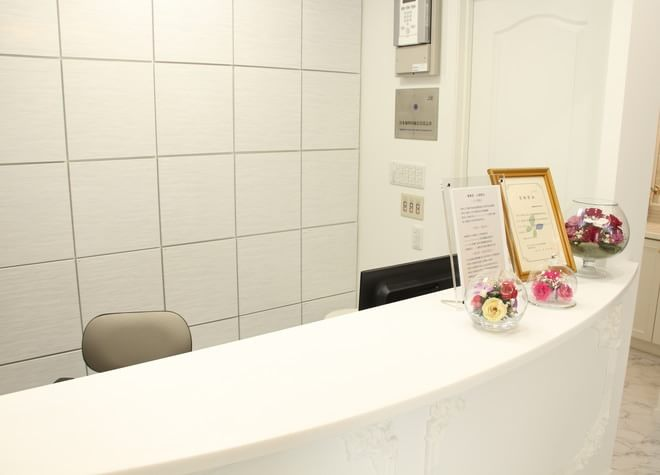 上鶴間歯科医院の画像