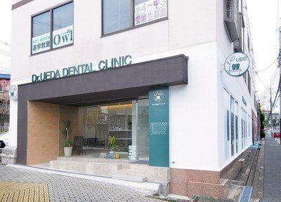 千里中央駅 出口車 10分 うえだ歯科クリニックの院内写真2