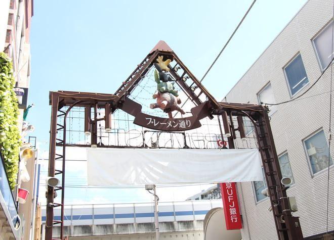 元住吉駅 西口徒歩 3分 ブレーメンホワイト歯科の外観写真5