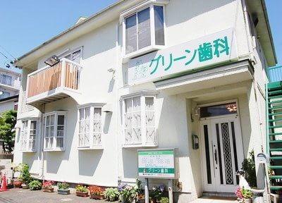 藤沢駅 出口バス8分 グリーン歯科写真2