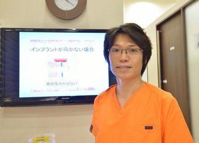 パール歯科医院 越谷の画像