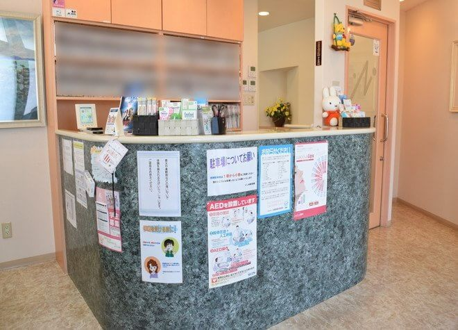 にしお歯科・小児歯科医院の画像