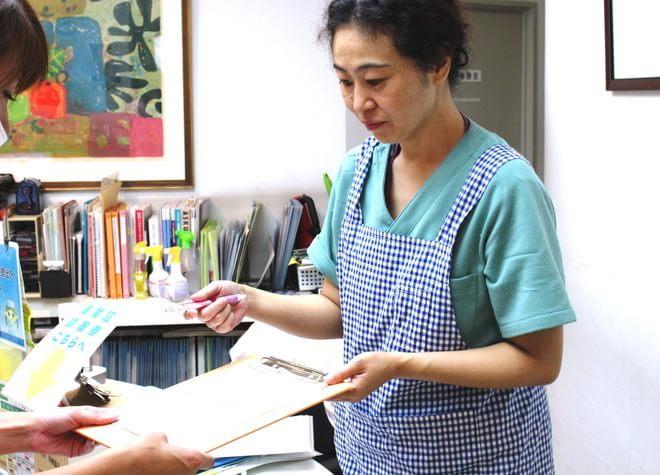 林ビル歯科クリニック(神奈川県川崎市)の画像