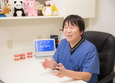 アクア矯正歯科クリニックの画像