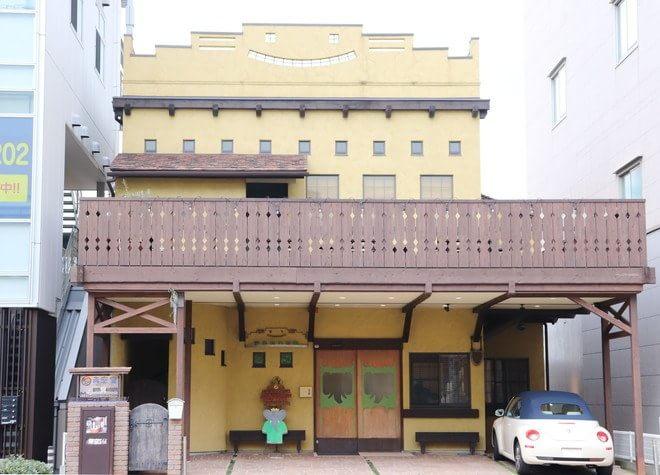 野島歯科医院について