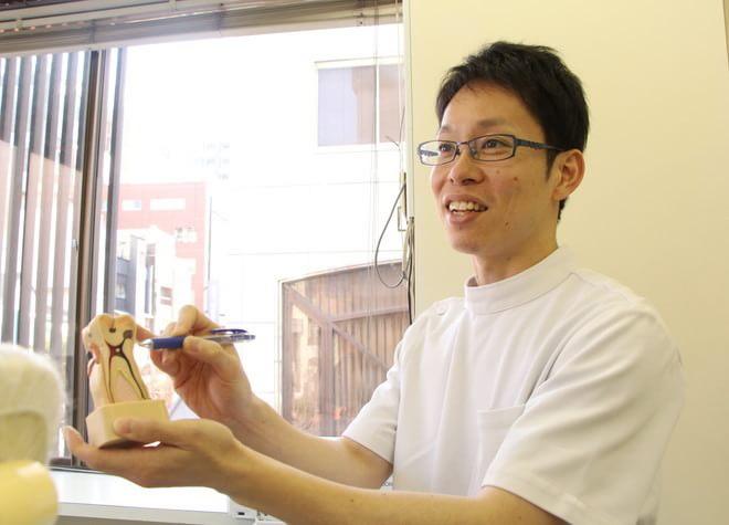 藤関歯科医院 浅草の写真3