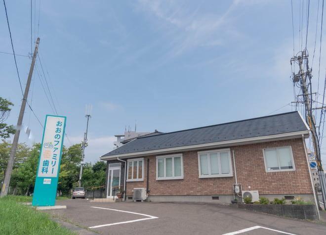 多賀城駅 出口車10分 おおのファミリー歯科写真7