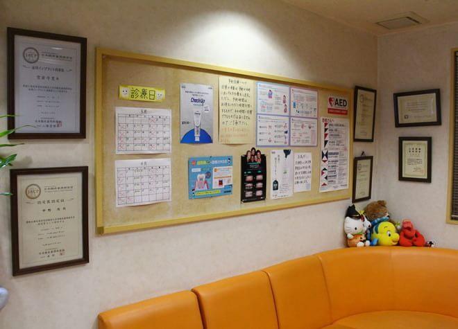 寝屋川市駅 東口バス 10分 医療法人 宮前歯科クリニックの院内写真4
