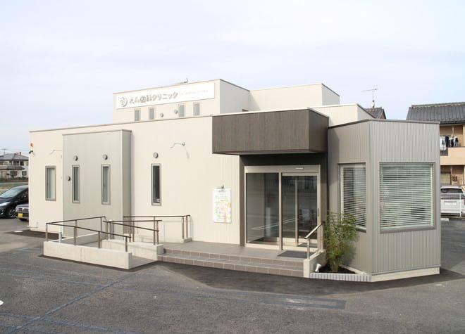 太田駅(群馬県) 出口車15分 えん歯科クリニック写真6