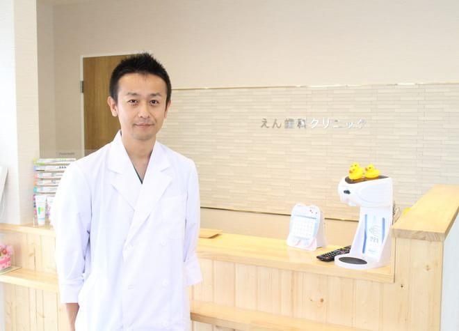 太田駅(群馬県) 出口車15分 えん歯科クリニック写真2