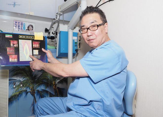 門前仲町駅 6番出口徒歩 3分 飯塚歯科医院写真1
