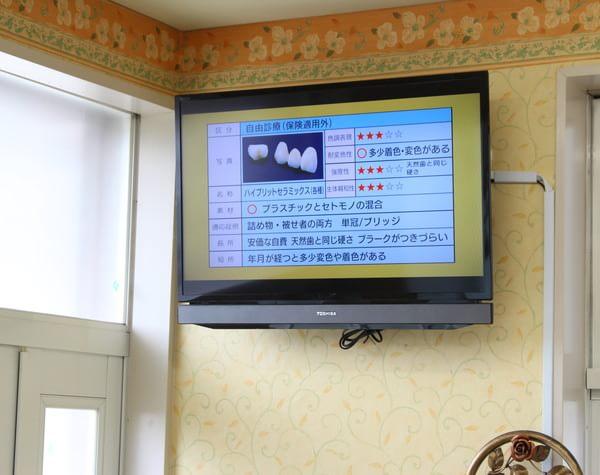 三田駅(兵庫県) 出口徒歩25分 尾崎歯科医院の院内写真4
