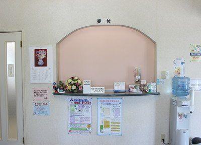 にしおか歯科医院の画像