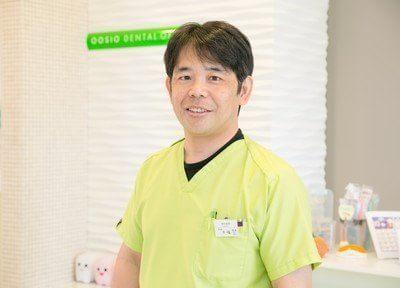 おおしお歯科医院