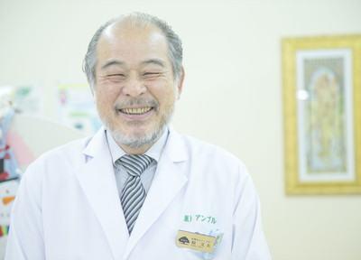 アンブル歯科の理事長先生