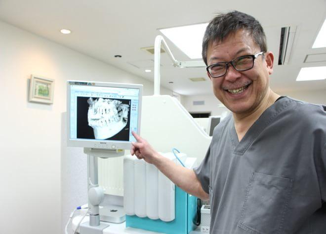 谷歯科医院の画像