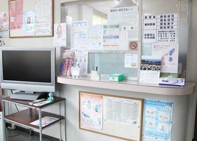 国松歯科医院の画像