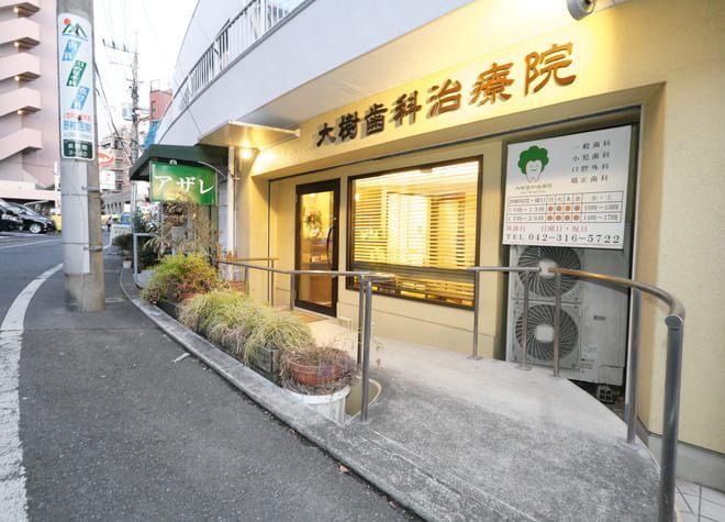 武蔵小金井駅 南口徒歩 7分 大樹歯科治療院の外観写真6