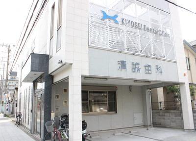 清誠歯科本院の写真6