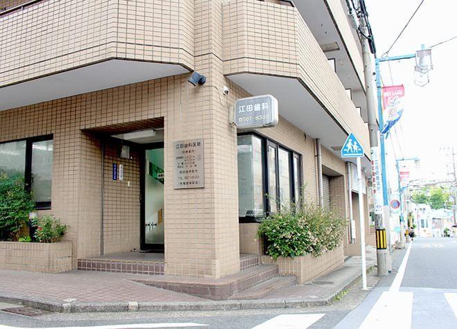 江田歯科医院の写真2