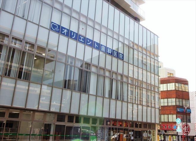静岡駅 南口徒歩1分 オリエント歯科医院の外観写真5
