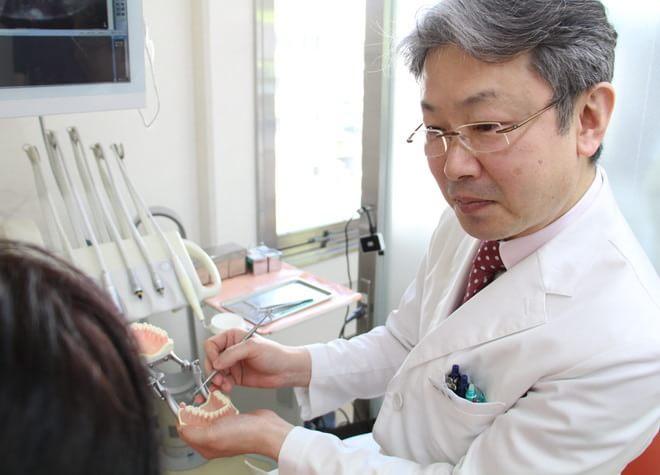 くろさき歯科の画像