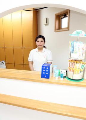 高幡不動駅出口1 徒歩8分 三沢町久富歯科クリニックのスタッフ写真2