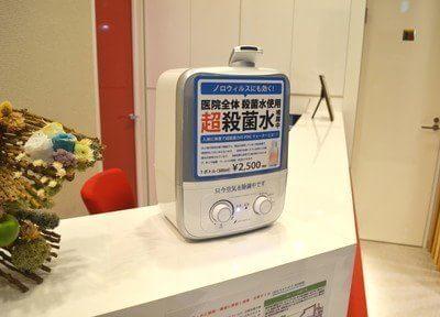 東新宿駅 B2出口徒歩 1分 東新宿歯科のその他写真5