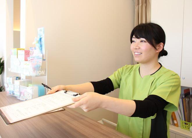 しば歯科医院の画像