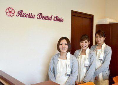 長岡京アゼリア歯科の画像