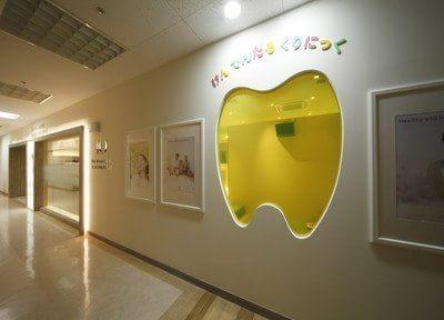 ケンデンタルクリニック 小牧医院の写真4