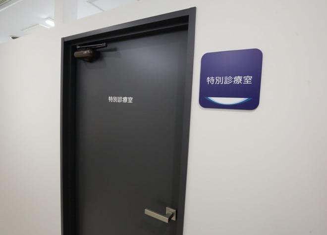 西新井駅東口 徒歩2分 千賀デンタルクリニックの写真7