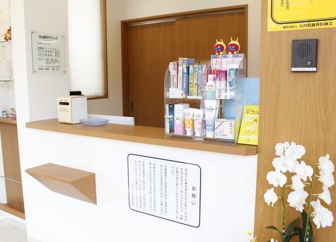 東金沢駅 東口車 5分 Ab歯科クリニックの院内写真5