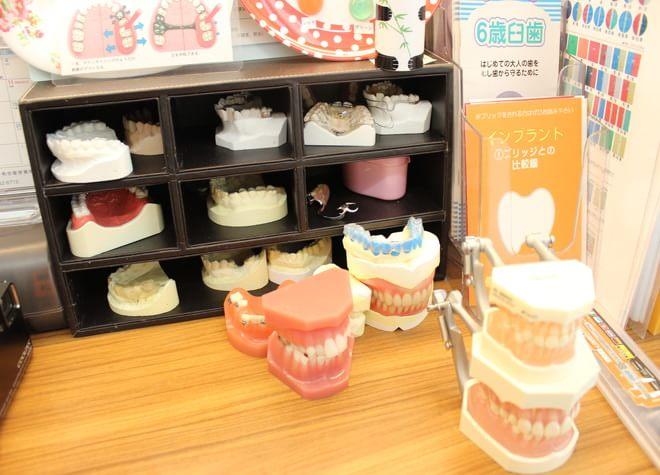 小川歯科クリニックの画像