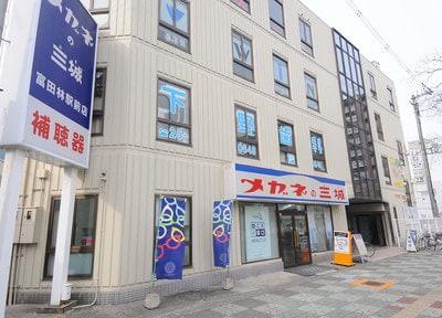 富田林駅 1番出口徒歩1分 下野歯科医院の院内写真1
