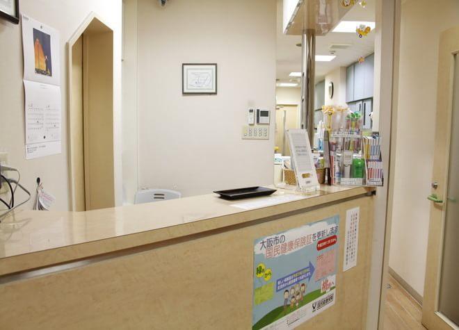 北加賀屋駅 出口1徒歩7分 かなざわ歯科の院内写真3