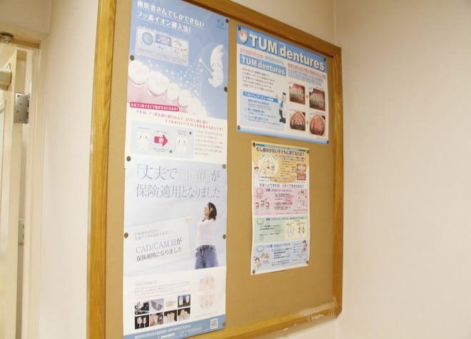 北加賀屋駅 出口1徒歩7分 かなざわ歯科の院内写真6