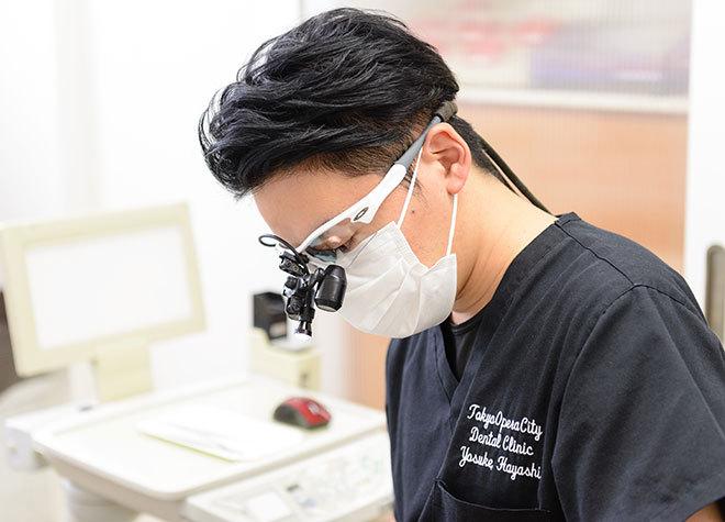 東京オペラシティ歯科の画像