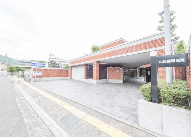 広島市安佐北区にある歯医者さん5院!おすすめポイントを紹介