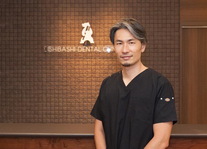 いしばし歯科 小児・矯正歯科クリニックの画像
