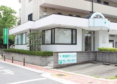 上社駅 出口徒歩 10分 東名歯科クリニック写真1
