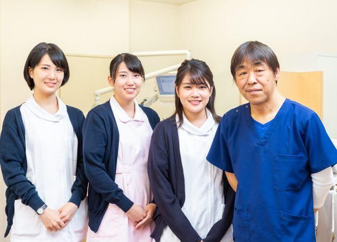 ビューネタワー平井歯科室