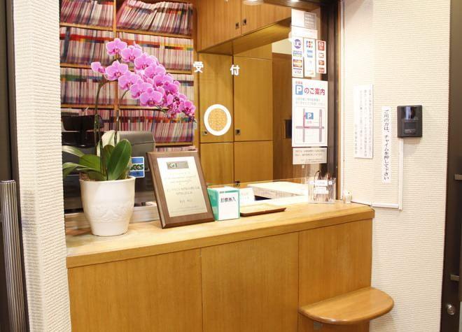 丸山歯科医院の画像
